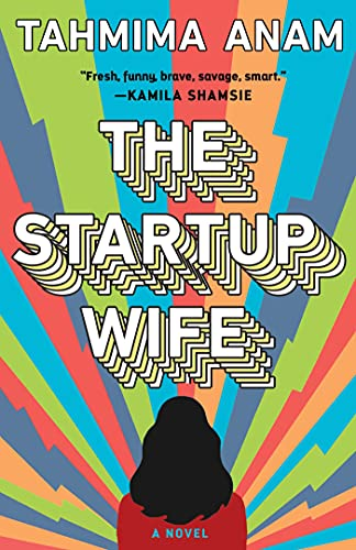 The Startup Wife Book Cover